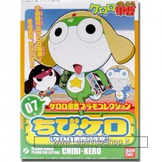 Keroro Gunso Childhood (Chibi Kero) (Plastic model)