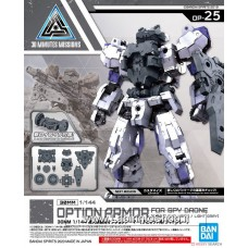 30MM Optional Armor for Unmanned Reconnaissance [Rabiot Exclusive/Light Gray] (Plastic model)