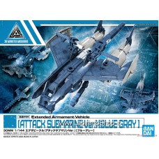 30MM Extended Armament Vehicle (Attack Submarine Ver.) [Blue Gray] (Plastic model)