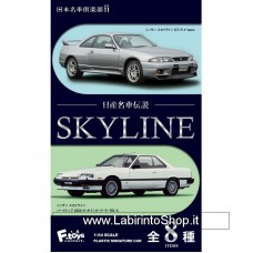 F.toys Confect Skyline 1/64 Plastic Miniature Car Blind Box Contains only 1 car