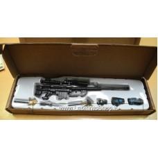 Armi Scala 1/6 - Set n. 2 - Fucile di Precisione