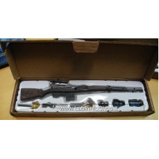 Armi Scala 1/6 - Set n. 4 - Fucile di Precisione 3