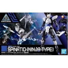 30MM EXM-A9n Spinatio [Ninja Type] (Plastic model)