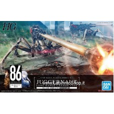 Juggernaut (Long Range Cannon Type) (HG) (Plastic model)
