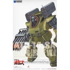 Standing Tortoise MK.II [ST Version] (Plastic model)