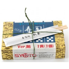 1/1 Sushi Plastic Model Ver. Tuna