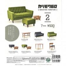 Miniature Furniture Set 2 1 Blind Box