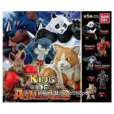 King Of Animals 1 Pallina a Sorpresa