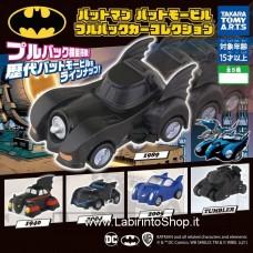Batman Batmobile Pull Back Car Collection