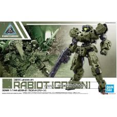 30MM eEXM-21 Rabiot [green] (Plastic model)
