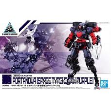 30MM bEXM-15 Portanova (Space Specification) [Dark Purple] (Plastic model)