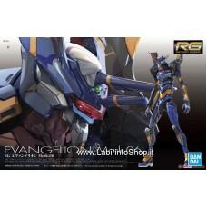 Evangelion Mark.06 (RG) (Plastic model)