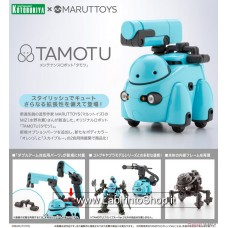 Maruttoys Tamotu 1/12 Sky blue Version Plastic Model 8 cm